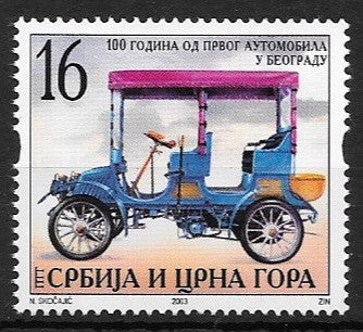 #191 Serbia - First Automobile in Belgrade, Cent. (MNH)
