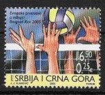#310 Serbia - European Volleyball Championships (MNH)