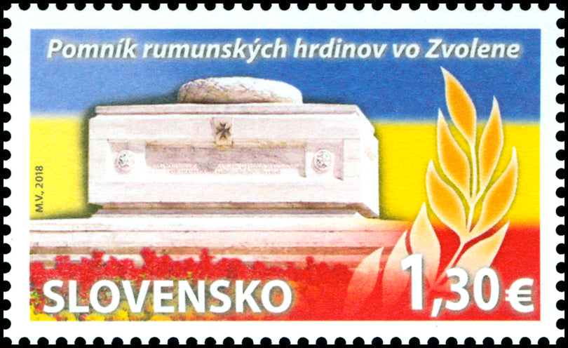 #783 Slovakia - Central Military Cemetery, Joint Issue w/ Romania (MNH)