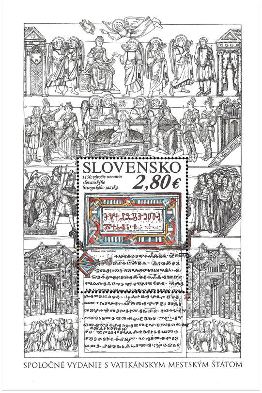 #791 Slovakia - Old Church Slavonic Liturgical Language S/S (MNH)