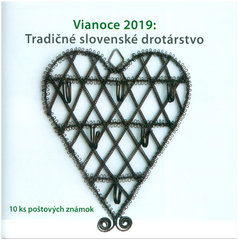 Slovakia - 2019 Christmas, Complete Booklet (MNH)