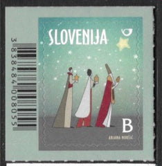 #1099-1100 Slovenia - 2014 Christmas, Set of 2 (MNH)