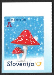 #1105-1106 Slovenia - New Year's Day 2015, Booklet Stamps, Set of 2 (MNH)