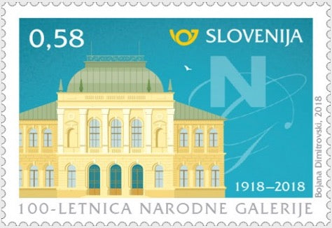#1256 Slovenia - National Gallery, Cent. (MNH)