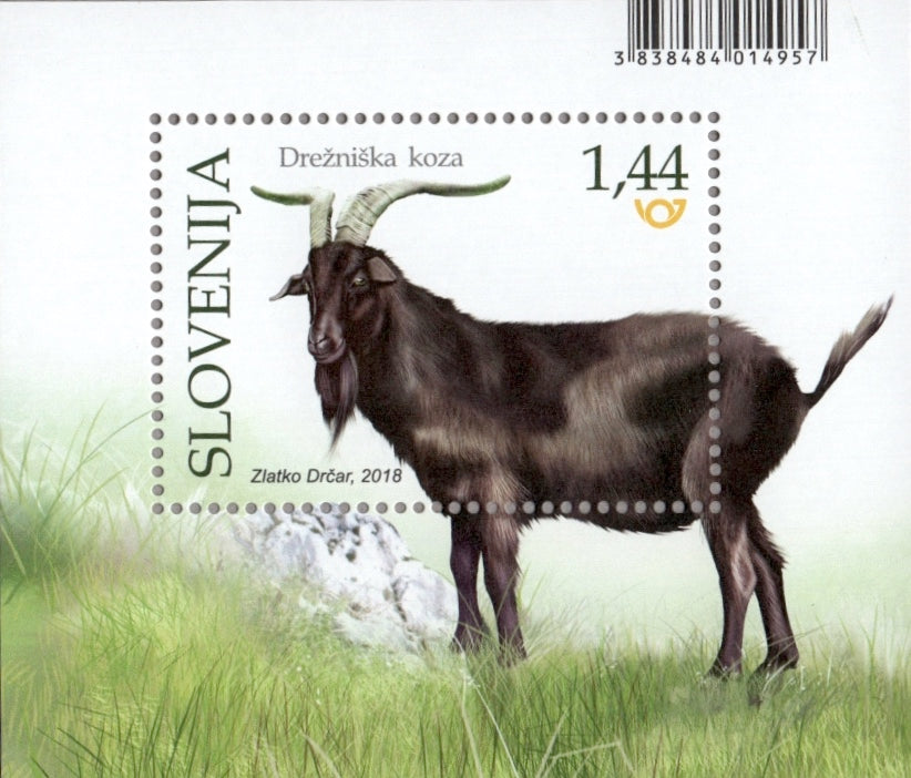 #1294 Slovenia - Farm Animals S/S (MNH)