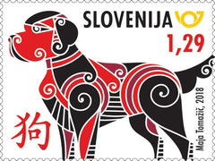 #1259 Slovenia - 2018 Chinese New Year: Year of the Dog (MNH)