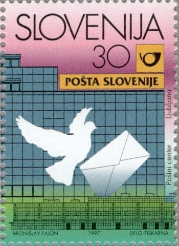 #313 Slovenia - New Mail Center, Ljubljana (MNH)