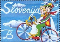 #442 Slovenia - 2001 Wedding Greetings (MNH)