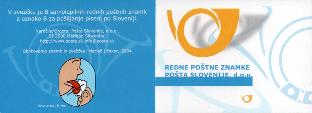 #562a Slovenia - 2004 Post Horns, Booklet Pane of 8 (MNH)