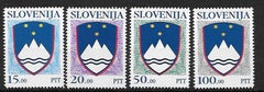 #101-114 Slovenia - National Arms (MNH)