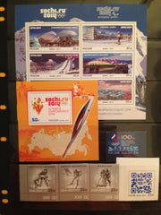 2014 Russia - Sochi Olympic Stamp Sampler (MNH)