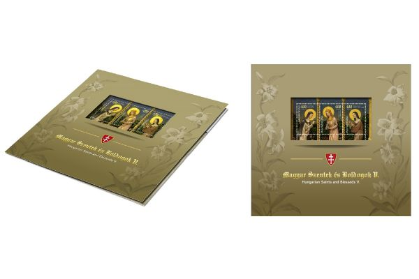 Hungary - 2017 Saints and Blesseds V, Special Set (MNH)