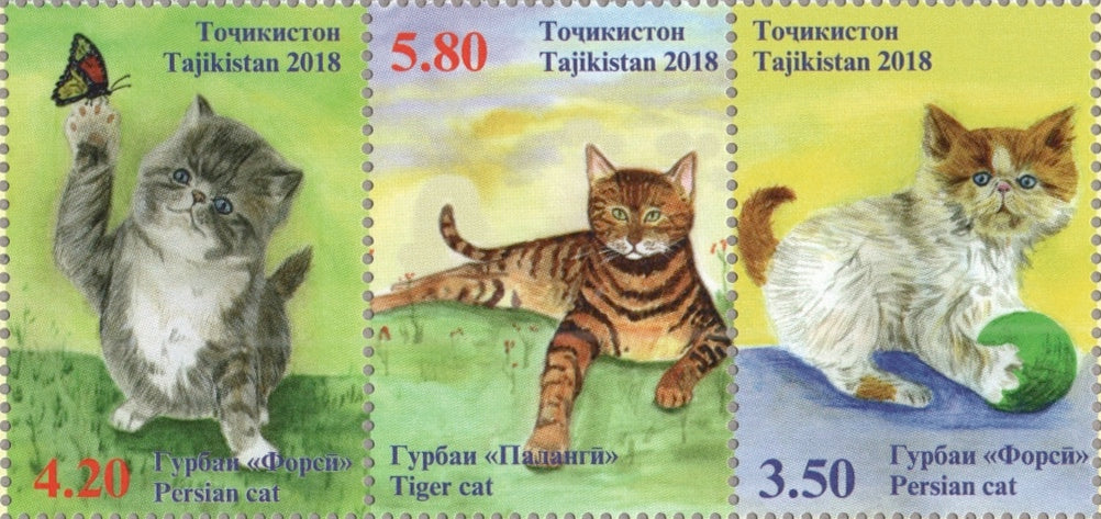 #492 Tajikistan - Cats, Strip of 3 (MNH)