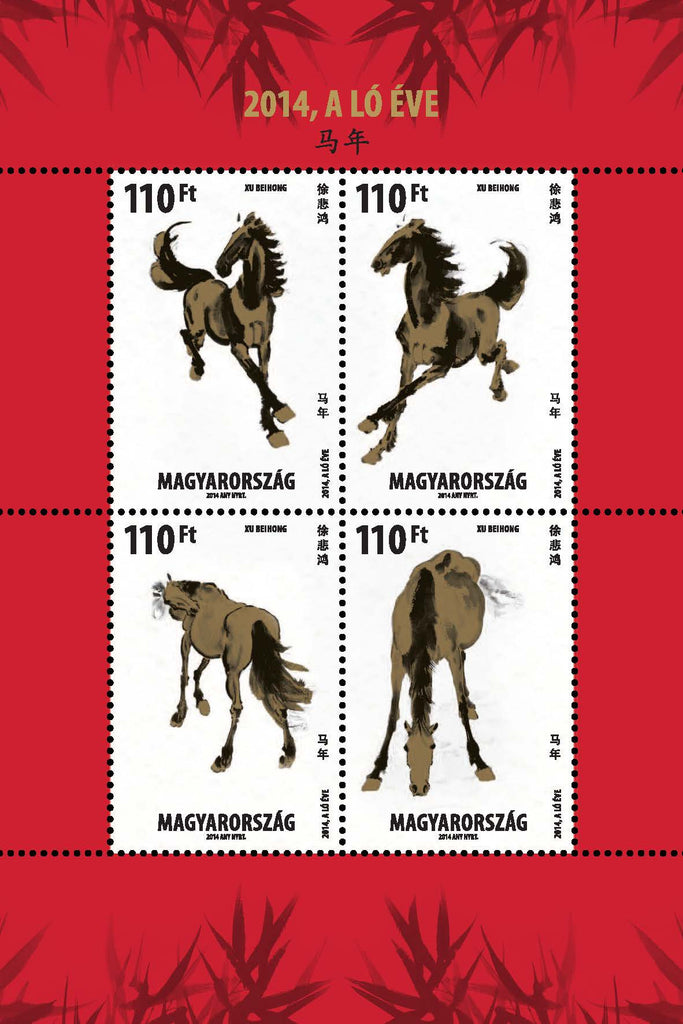 #4303 Hungary - New Year 2014 (Year of the Horse) M/S (MNH)