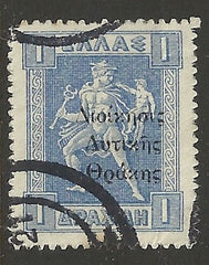 #N40 Thrace - Greek Stamps of 1911-1919 Overprint (Used)