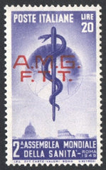 "#49 Trieste (Zone A) - Italy, No. 522, Overprinted Type ""f"" in Carmine (MNH)"