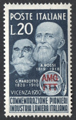 "#84 Trieste (Zone A) - Italy, No. 543, Overprinted Type ""i"" in Carmine (MNH)"
