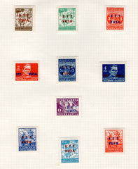 #5-14 Trieste (Zone B) - Stamps of Yugoslavia, 1945-47, Overprinted, Set of 10 (MLH)