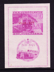 #C17a Trieste (Zone B) - Yugoslavia No. C33 Overprinted, Imperf S/S (MNH)