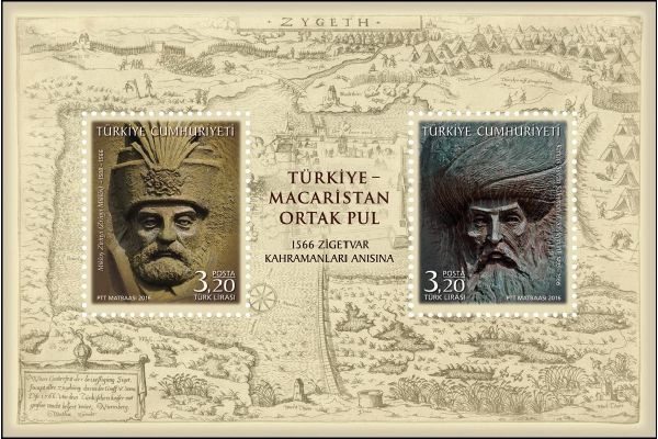#3522 Turkey - Leaders of the Battle of Szigetvar S/S (MNH)