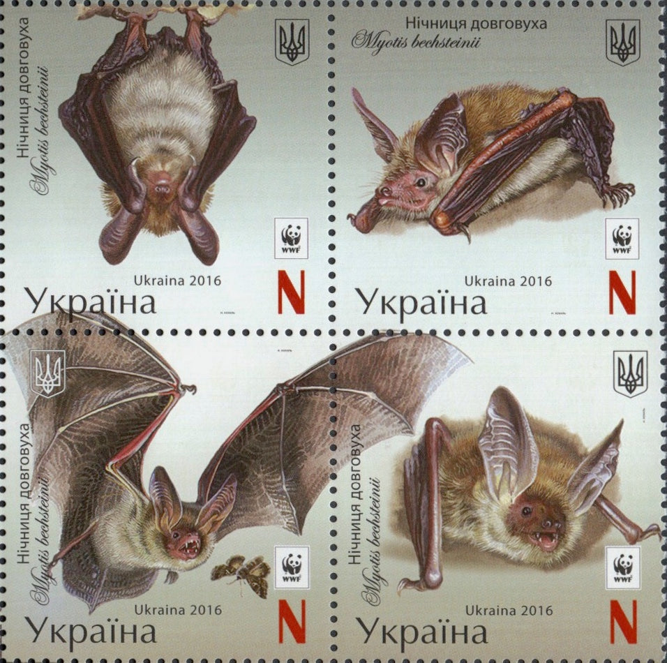 #1085 Ukraine - Worldwide Fund for Nature (WWF): Bats, Block of 4 (MNH)