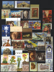2014 Ukraine Year Set (MNH)