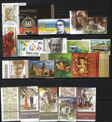 2015 Ukraine Year Set (MNH)