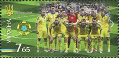 #1058 Ukraine - 2016 National Soccer Team (MNH)