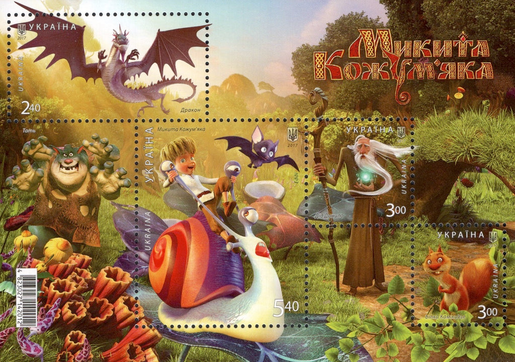 #1095 Ukraine - Characters in Folk Tale Nikita the Tanner S/S (MNH)