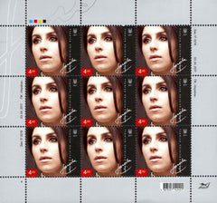 #1091 Ukraine - Jamala, Winner of 2016 Eurovision Song Contest M/S (MNH)