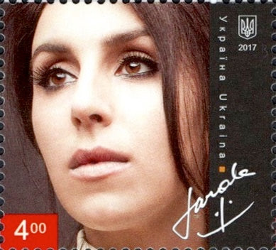#1091 Ukraine - Jamala, Winner of 2016 Eurovision Song Contest (MNH)