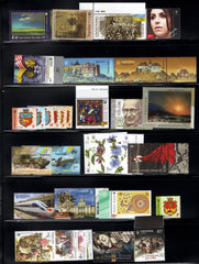 2017 Ukraine Year Set + Definitives (MNH)