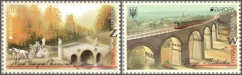 #1154-1155 Ukraine - 2018 Europa: Bridges (MNH)