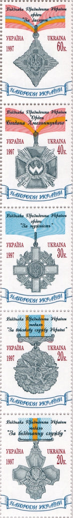 #276a Ukraine - Medals and Orders, Vert. Strip of 5 (MNH)