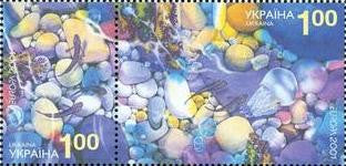 #425 Ukraine - 2001 Europa: Water, Pair (MNH)