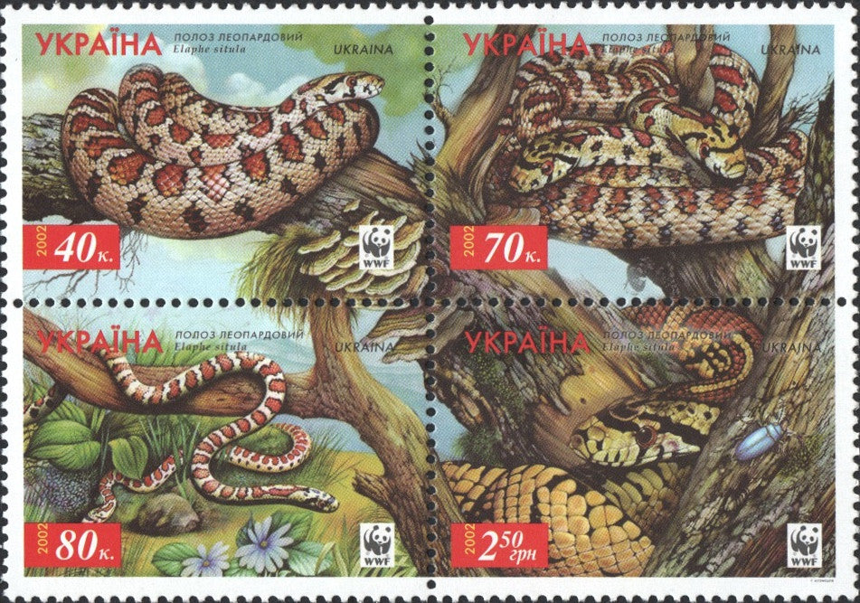 #464 Ukraine - Worldwide Fund for Nature (WWF), Block of 4 (MNH)