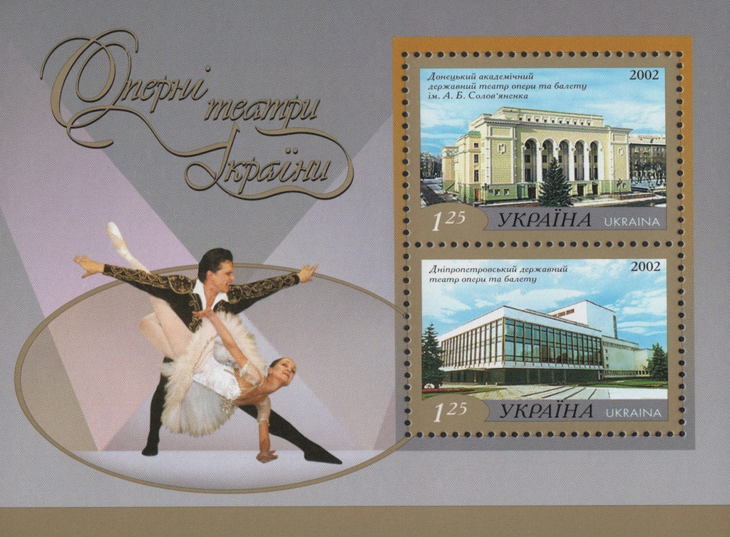 #465 Ukraine - Opera and Ballet Theaters S/S (MNH)