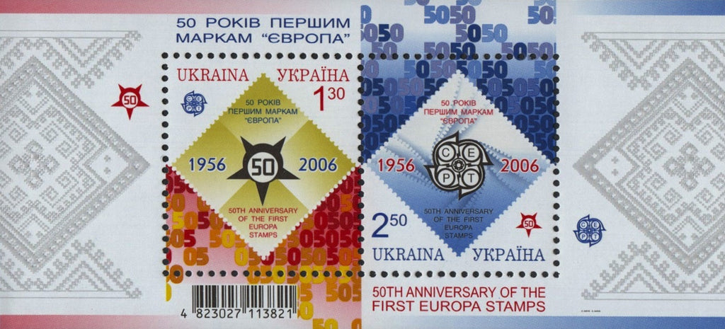 #623 Ukraine - 2006 Europa Stamps, 50th Anniv. S/S (MNH)