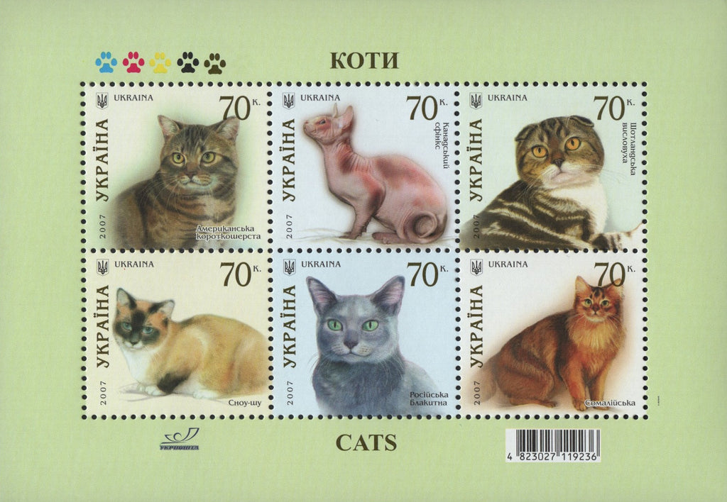 #687 Ukraine - Cats M/S (MNH)