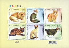 #729 Ukraine - Cats M/S (MNH)