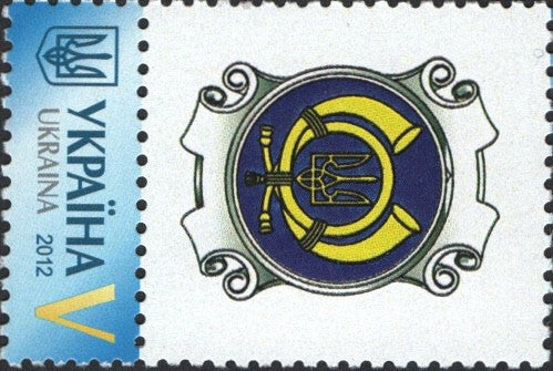 #892 Ukraine - 2012 Personalized Stamp + Label (MNH)