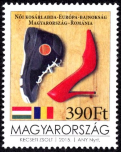 #4353 Hungary - 2015 European Women's Basketball Championships (MNH)