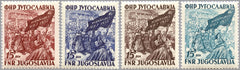 #369-372 Yugoslavia - Marching Workers and Congress Flag (MNH)