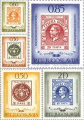 #816-820 Yugoslavia - Serbia's First Postage Stamps, Cent. (MNH)