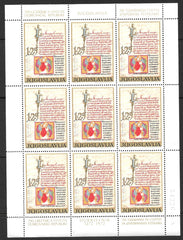 #1091 Yugoslavia - First Page of Statue of Dubrovnik M/S (MNH)
