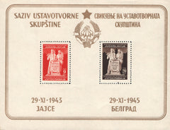"#195a Yugoslavia - ""Labor"" and ""Agriculture"" S/S (MNH)"