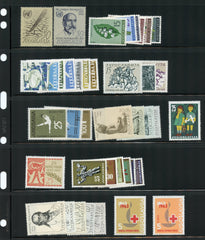 1963 Yugoslavia Year Set (MNH)