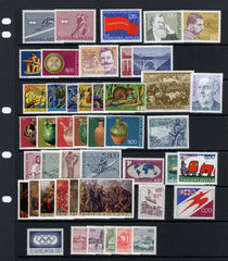 1976 Yugoslavia Year Set (MNH)