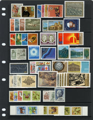 1978 Yugoslavia Year Set (MNH)