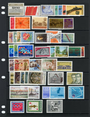 1979 Yugoslavia Year Set (MNH)